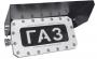 ТСВ-1-С cветовое взрывозащищённое табло для применения в условиях повышенной освещённости