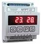МПРТ-22 Двухканальный терморегулятор